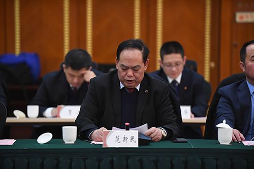 6 汾西矿业党委书记、董事长范新民.png