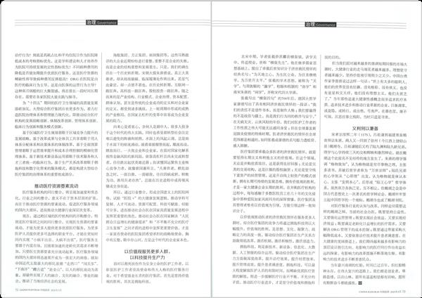 官网 内容2_定稿.png